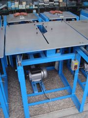 Продам оборудование  для  багетных мастерских