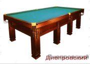 Бильярдный стол Днепровский