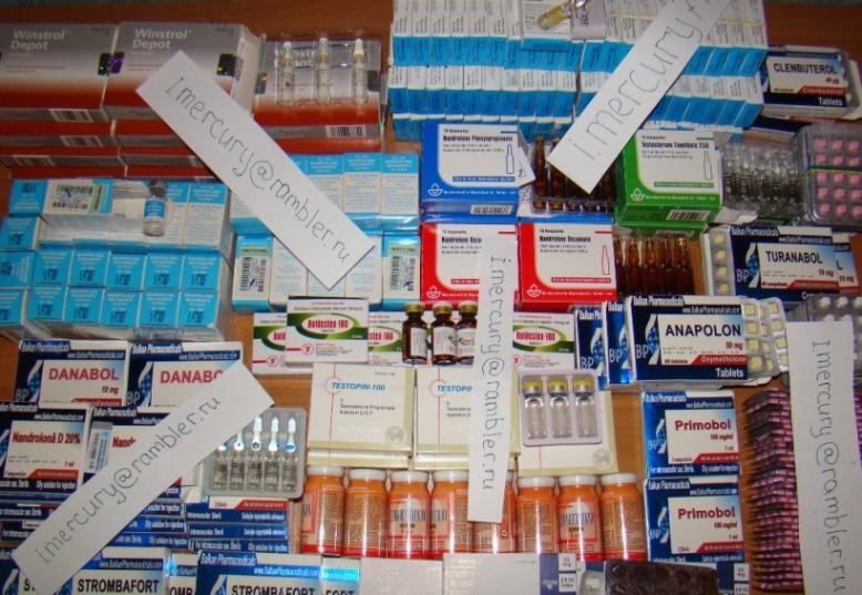 Купить стероиды анаболики продажа бодибилдинг тестостерон отзыв