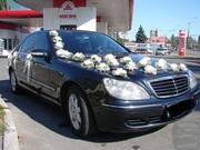 Прокат Mercedes S 500 200грн/час