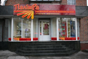 Парикмахерские аксессуары и принадлежности в магазине Палитра.