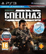 Игры для Sony Playstation 3 ( ps3 )