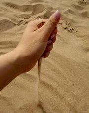 Песок речной 20 - 40 тн
