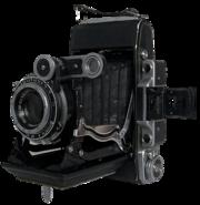 Продам фотоаппарат Москва