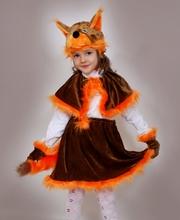Прокат,  продажа карнавальных костюмов Днепропетровск