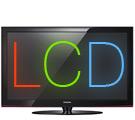 Телевизоры со склада по новогодним ценам