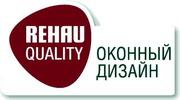Металлопластиковые окна Rehau,  Wintech