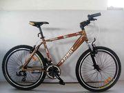 Продажа новых велосипедов по сладким ценам только у нас!