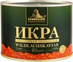 Продам икру красную Zarendom 500г.ц.200грн.купить красная икра в Днепропетровске Украине