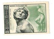 mikelangelo