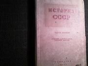 История СССР,  1953 г.