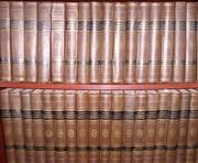 Продам большую медицинскую энциклопедию
