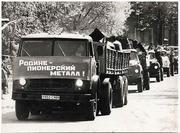 Пункт приема металлолома в Днепродзержинске. Высокие цены