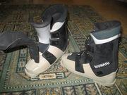 ботинки горнолыжные  размер41-42 ,  150гр.