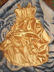 Очень красивое платье Новое Сшито в одном экземпляре