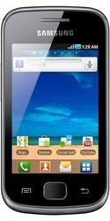 Android cмартфон за 1353 грн Samsung Gio S-5660 белый / черный
