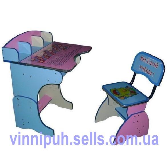 вешалка для одежды напольная на колесах леруа мерлен