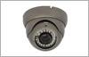 Купольная видеокамера PE-2012L 2.8-12