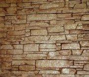 Декоративный искусственный камень Египетский коричневый