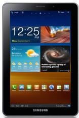 Samsung Galaxy Tab 7.7!!!