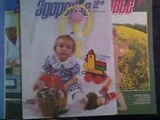 Журнал Здоровье, 1989 г.