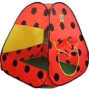 Продам по низким ценам детские палатки,  домики,  корзины,  сундунки