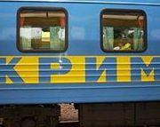 билеты железнодорожные,  жд,  ж/д,  на  поезд № 90 Симферополь - Днепропе