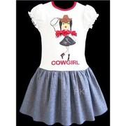 Интернет-магазин стильной детской одежды