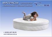 Продам матрасы ортопедические Матролюкс с доставкой по всей Украине