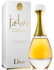 Купить парфюмерию оптом косметику из Европы Хорватия в Днепропетровске