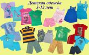 Детская одежда из Израиля! В НАЛИЧИИ!