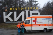 Перевезти больного из Днепропетровска в Киев Харьков Донецк Москву Мин