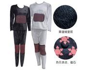 Турмалиновая лечебная пижама с биофотонами облегчает утомление и боли