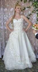 Продам свадебное платье цвет-шампань