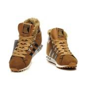 Продам бoтинки Adidas Original Chewbacca