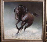 Продам картину Лошадь