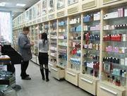 Парфюмерия косметика в Днепропетровске от прямых поставщиков из Европы