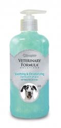 Veterinary Formula УВЛАЖНЯЮЩИЙ шампунь для собак и кошек