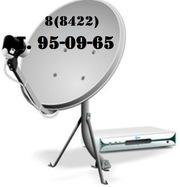 Цифровое Спутниковое ТВ от официального дилера в г. Ульяновск