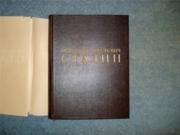 антикварная редкая книга Иосиф Виссарионович Сталин 1949г