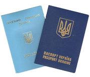 Загранпаспорта,  детские проездные документы Днепропетровск