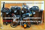 Пенополиуретан оборудование для напыления и заливки ППУ 2230 у.е