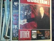 Журнал «Огонек»,  1998 г.,  ред. Коротич В.П. 35 шт