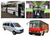 Аренда автобуса по Украине,  СНГ. Заказ автобуса в Днепропетровске