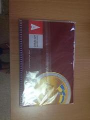 Изготовим полипропиленовые пакеты  Днепропетровск