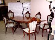 Антикварный обеденный  стол