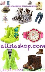 Детская одежда и обувь: платья,  джинсы,  куртки,  шапки,  туфли,  сапоги