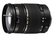 Продам Tamron 28-75 f/2.8 XR Di LD Aspherical (IF) Macro for Sony