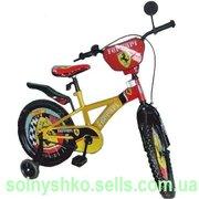 Продам подростковые 20 дюймовые двухколесные велосипеды