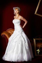 Счастливое шикарное свадебное платье